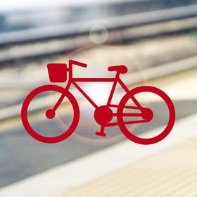 Meer fietsen of volgers toevoegen