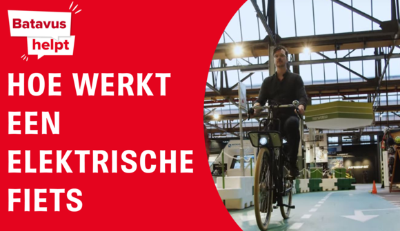Hoe werkt een elektrische fiets?
